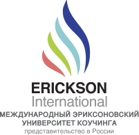 Erickson College International specializing in life coach training and leadership development