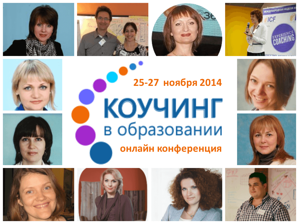 cio-konference2014-collage.png